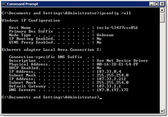 Cloudwin-ipadicional7